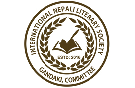 INLS Gandaki Chapter