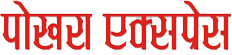 Pokhara Express Weekly