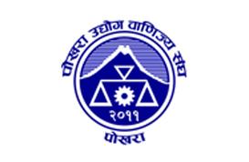Pokhara Chamber of Commerce
