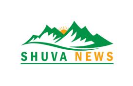 Shuva News